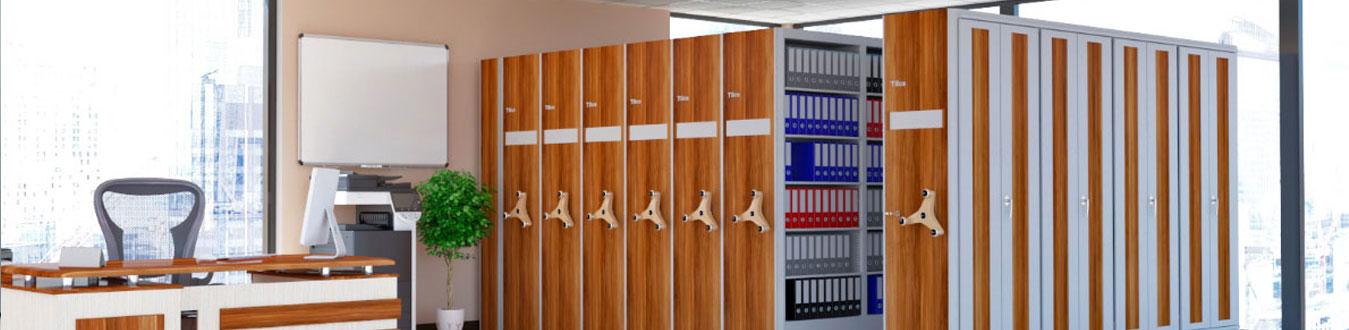 اتاق بایگانی و اسناد